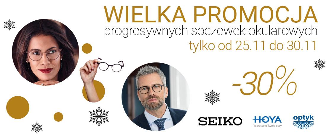 Promocja na okulary progresywne w Optyk Kierszniowski w Zielonej Górze i Gubinie